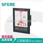 SKG102高性能配置开关状态模拟指示仪