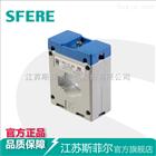 SHI-0.66-20I精度等級1級電流互感器