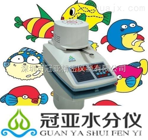 鱼糜水分快速测试仪应用及简介