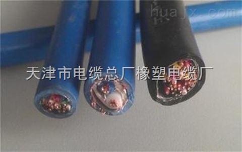 阻燃计算机电缆ZR-DJYVP 7*3*1.0对绞网线
