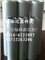 SFAX-400x5、SFAX-400x20LH黎明液压油滤芯