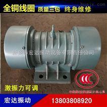 振动电机宏达JZO-20-6