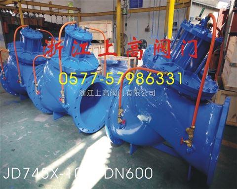 全通径多功能水泵控制阀图片