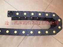 磨边机穿线工程塑料拖链