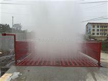 汉川便宜工地运输车辆红外线自动感应洗车机