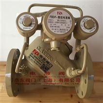 化工活塞式电液阀
