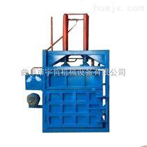 供应大型半自动废纸液压打包机