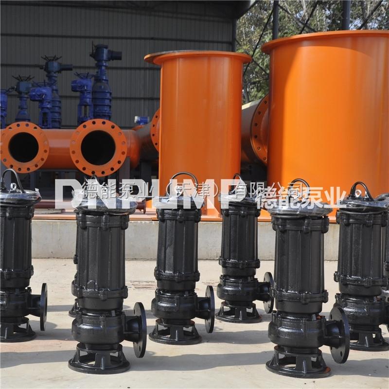 低扬程自动耦合式污水污物潜水电泵