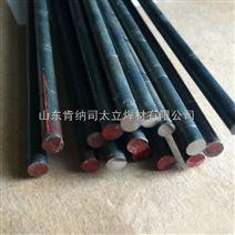 供应司太立硬质合金堆焊焊材