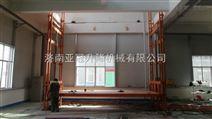 济南亚冠升降平台厂家供应优质液压升降机