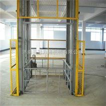 专业定做 液压升降货梯 仓库升降平台