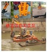 抽沙船机淤配套挖机绞吸淤泥泵