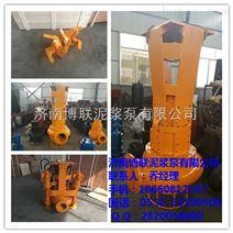 挖机抽泥泵-液压污泥泵-挖机泥浆泵