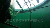 酸碱废水池环氧玻璃鳞片胶泥涂料价格