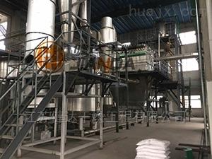 磺酸钙新型烘干机