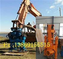 液压泥砂泵,挖机泥浆泵,不堵管挖机抽泥泵