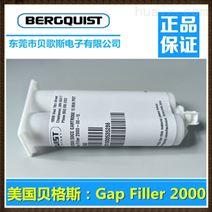 贝格斯导热固化胶GapFiller2000