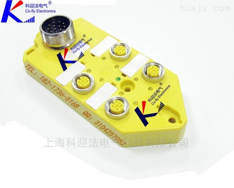4口M12无极性中央集线器,CAN总线分线盒