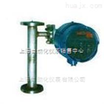 智能型电动浮筒液位(界面)变送器