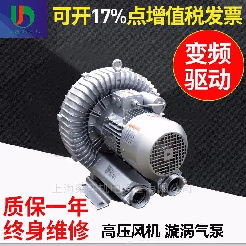 厂家直销除尘专用高压鼓风机