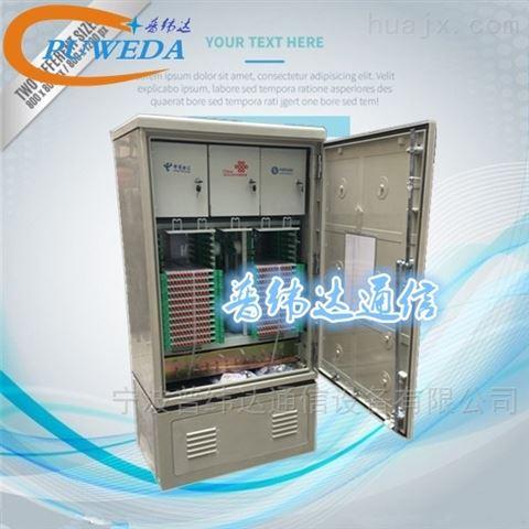 1152芯三网合一光缆交接箱安装说明