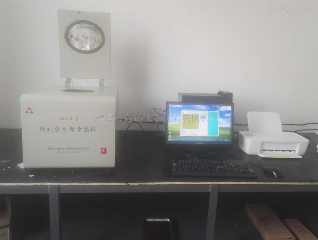 化验煤炭热值仪器 煤炭发热量检验仪器