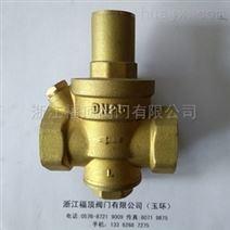 玉环Y110型黄铜减压阀
