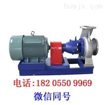 CZ型化工流程泵、双氧水循环泵、大流量耐腐蚀化工泵