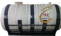 10m³卧式聚乙烯储罐带支架 钢衬塑储罐
