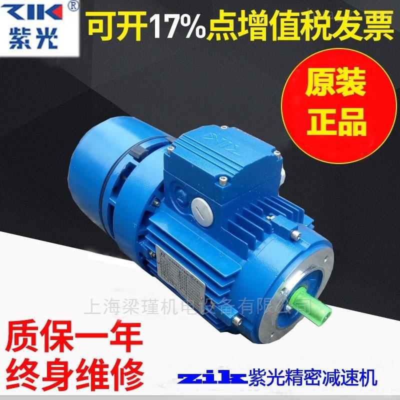 紫光刹车电机/清华制动马达直销