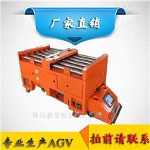 agv小车/非标滚筒式agv搬运小车