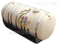 30m³卧式聚乙烯储罐带支架