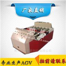 300kg双向承载式agv小车/车间物料运输车