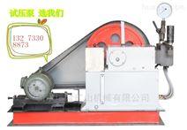 高效电动试压泵生产厂家直销