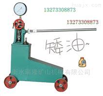 正规厂家高效电动试压泵价格