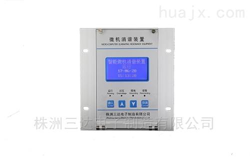 ZB-WXZ微机消谐装置性价比Z高
