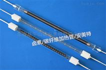 中波碳纤维加热管、电转换率高、安美特