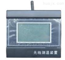 醴陵奥博森CWS-12L-I变电站无线测温装置