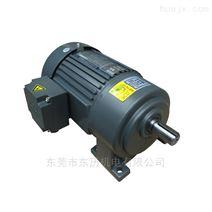 厂家批发 城邦电机,晟邦减速电机CH-1-2-3