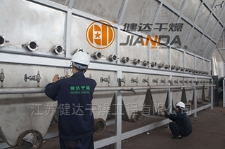 磷酸二甲酯新型环保烘干机