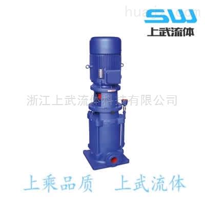 DL型铸铁离心泵 立式多级泵 排水泵
