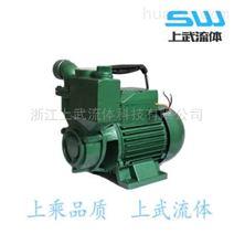 DBZ型清水自吸离心泵 家用式自吸泵