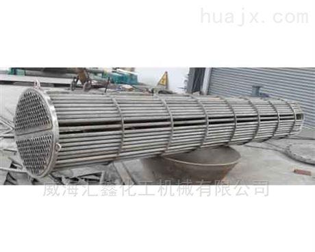 汇鑫冷凝设备,高合金钢冷凝器