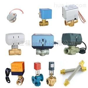 中央空调末端系统电动两通阀电动阀磁滞电机