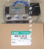 CKD气缸SCL2-N-08-H88-300原装正品