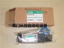 日本进口CKD SSD-K-50C-70-M 原装气缸