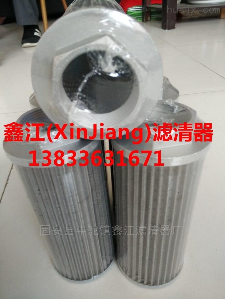 液压吸油过滤器 过滤网滤芯WU-16现货供应