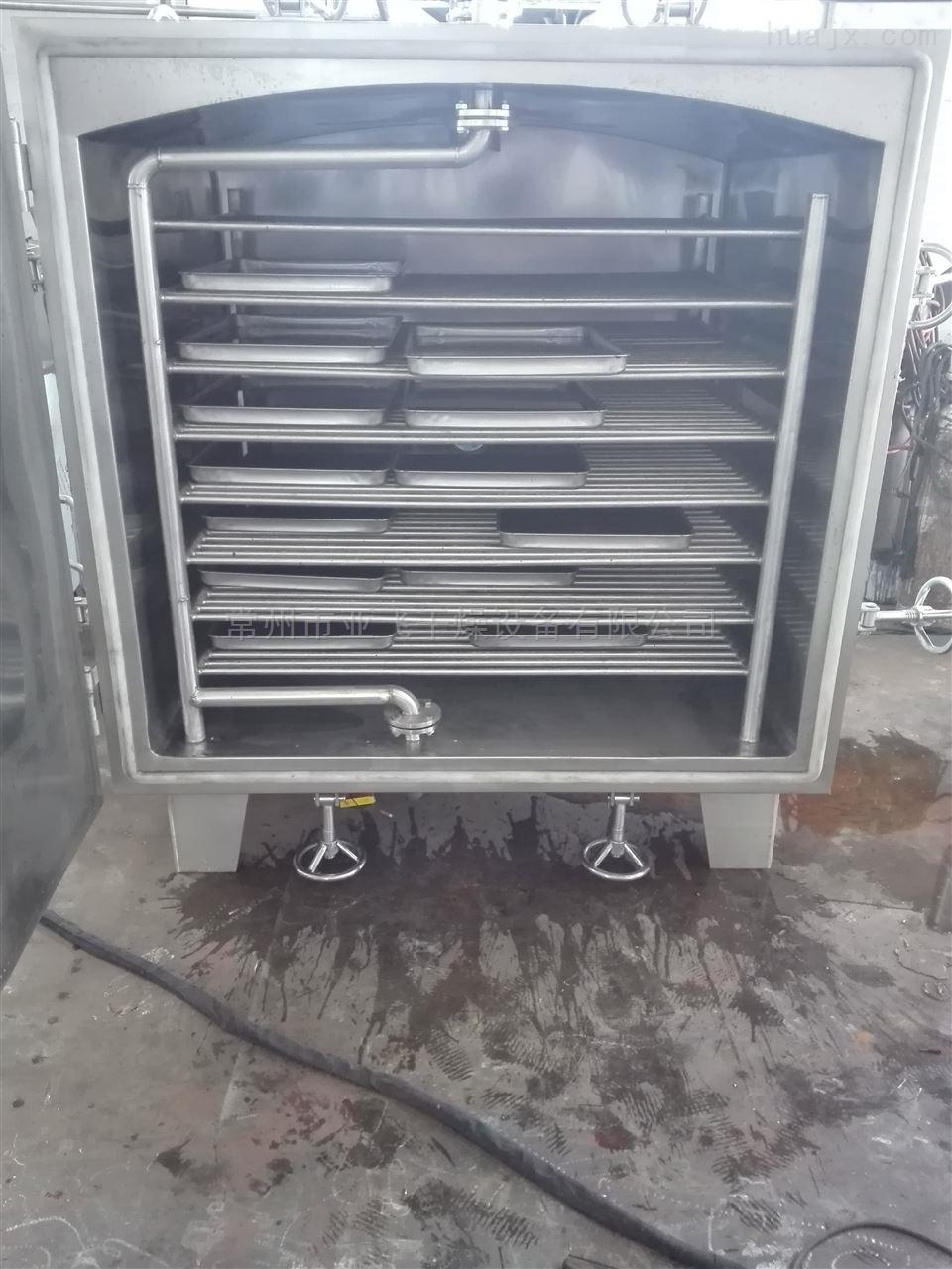 谷物淀粉干燥设备,方形真空干燥机