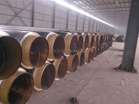 聚乙烯夹克管邢台直埋式聚氨酯保温管价格