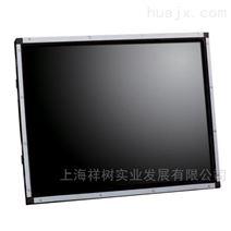 HygroMatik显示器上海祥树优质供应